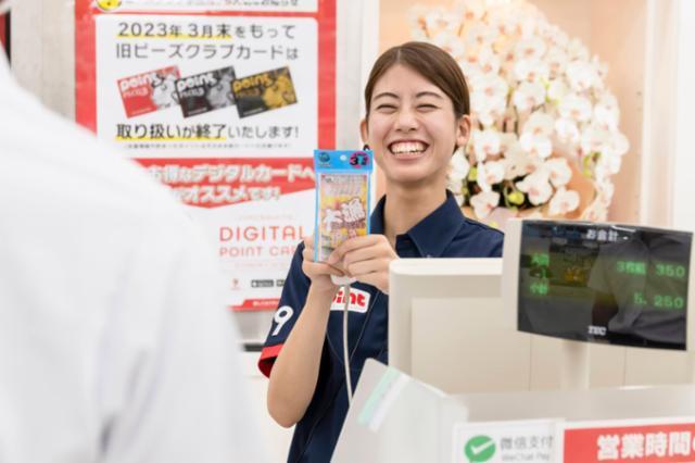 ポイント 遠賀川水巻店の画像・写真