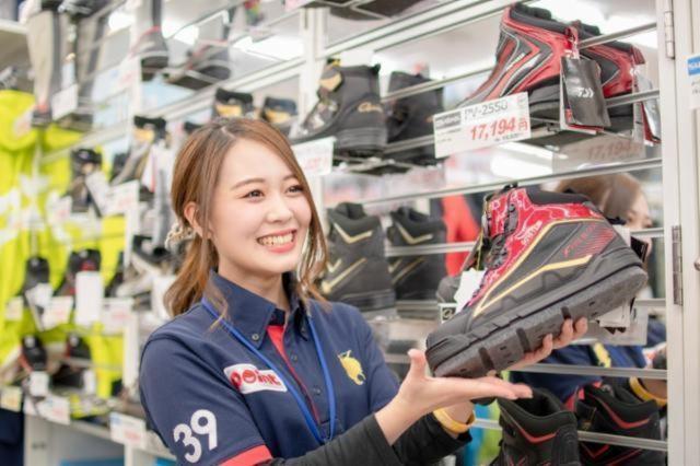 ポイント 西広島バイパス店の画像・写真