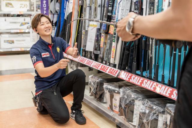 ポイント 呉 警固屋店の画像・写真
