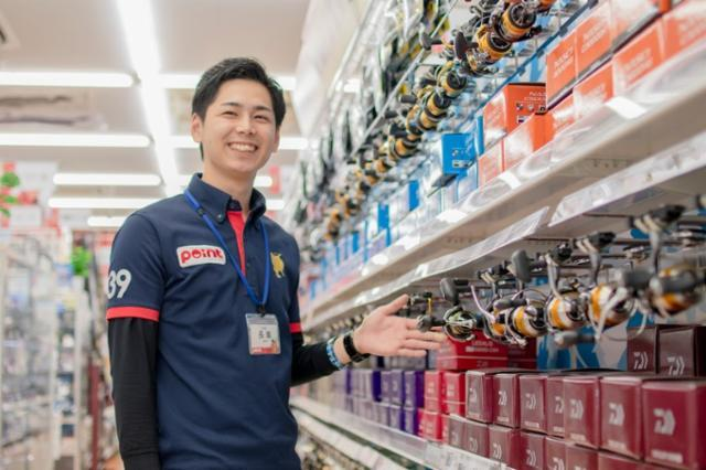 ポイント 徳島藍住店の画像・写真
