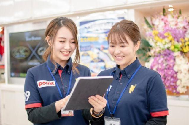 ポイント 徳島小松島店の画像・写真