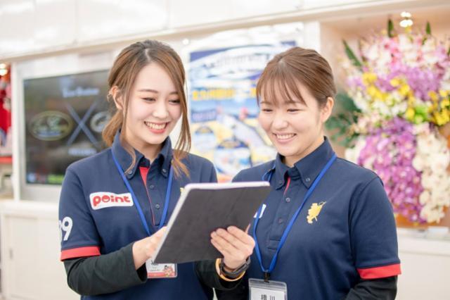 ポイント 福山蔵王店の画像・写真